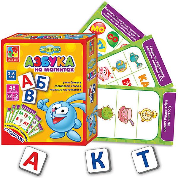 Vladi Toys Игра Азбука на магнитах, Смешарики, Vladi Toys vladi toys кд умнички азбука на магнитах