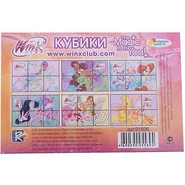 Кубики Winx (6 кубиков), Играем вместеИгрушки<br>Деревянные кубики, 6 шт<br>Ширина мм: 50; Глубина мм: 100; Высота мм: 140; Вес г: 310; Возраст от месяцев: 12; Возраст до месяцев: 3; Пол: Женский; Возраст: Детский; SKU: 4955947;