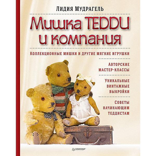 ПИТЕР Мишка Тедди и компания мишки тедди винтажные модели