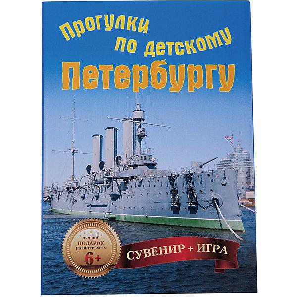 ПИТЕР Прогулки по детскому Петербургу (29 карточек) гриньков в прогулки по петербургу