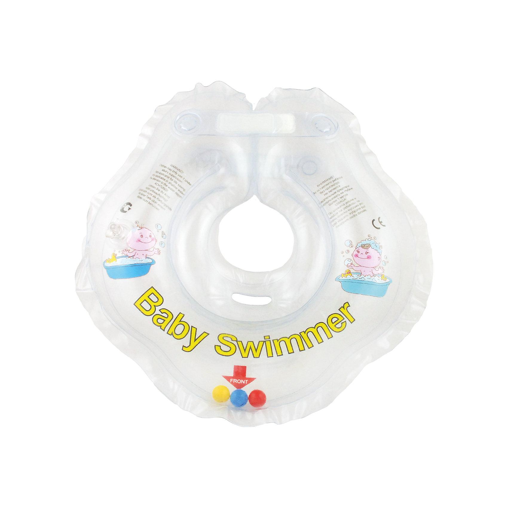 Круг для купания с погремушкой внутри BabySwimmer, прозрачный (Baby Swimmer)