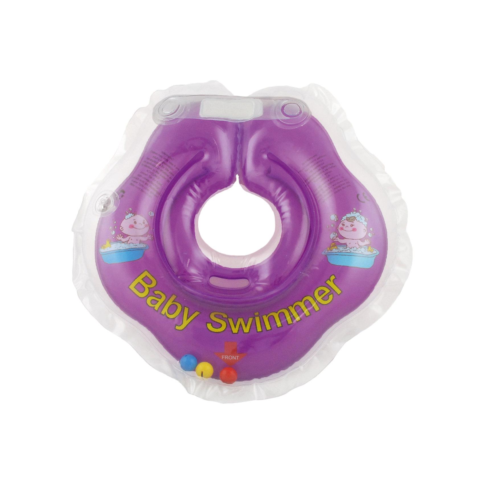 Круг для купания с погремушкой внутри BabySwimmer, фиолетовый (Baby Swimmer)