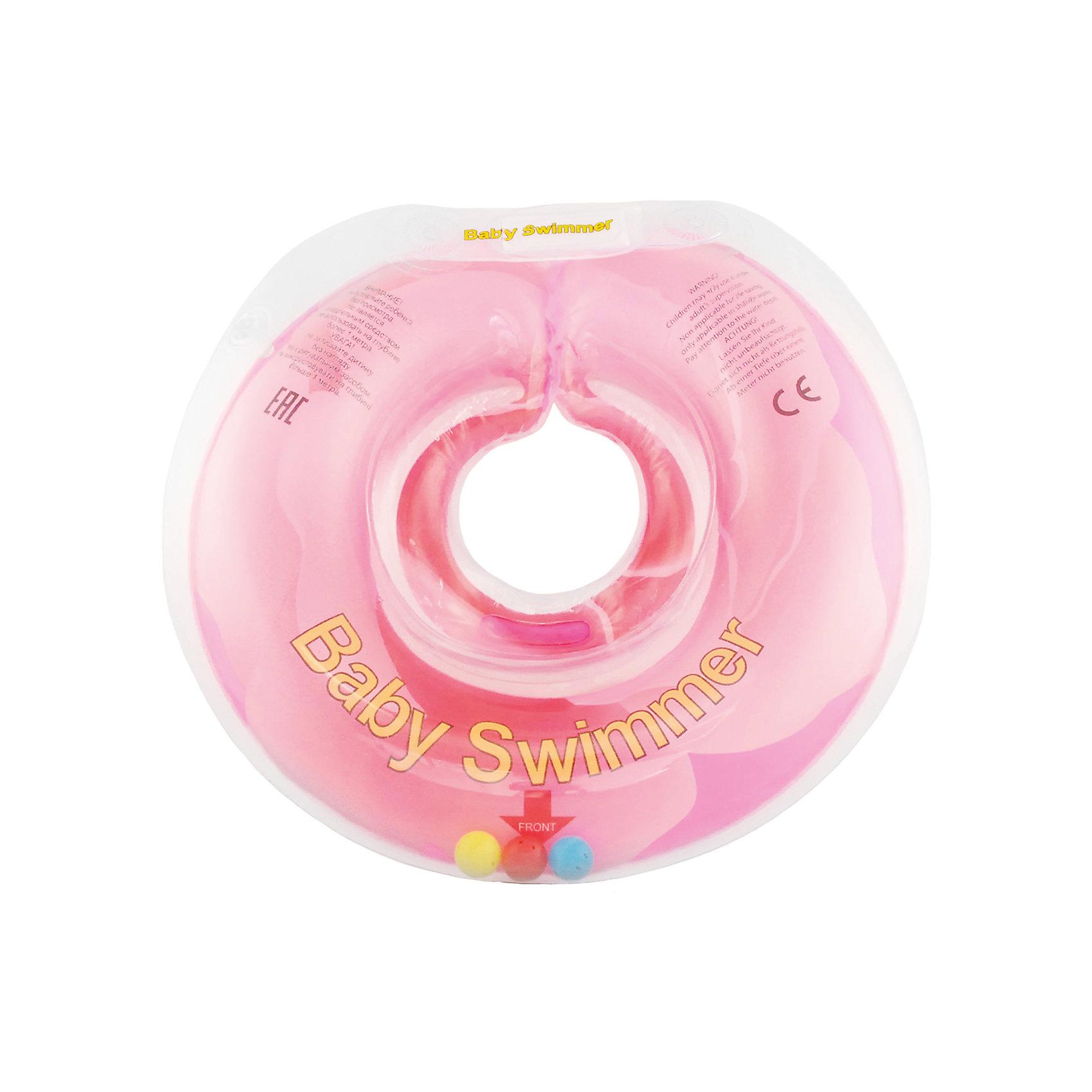 Круг для купания с погремушкой внутри РОЗОВЫЙ БУТОН BabySwimmer, розовый (Baby Swimmer)