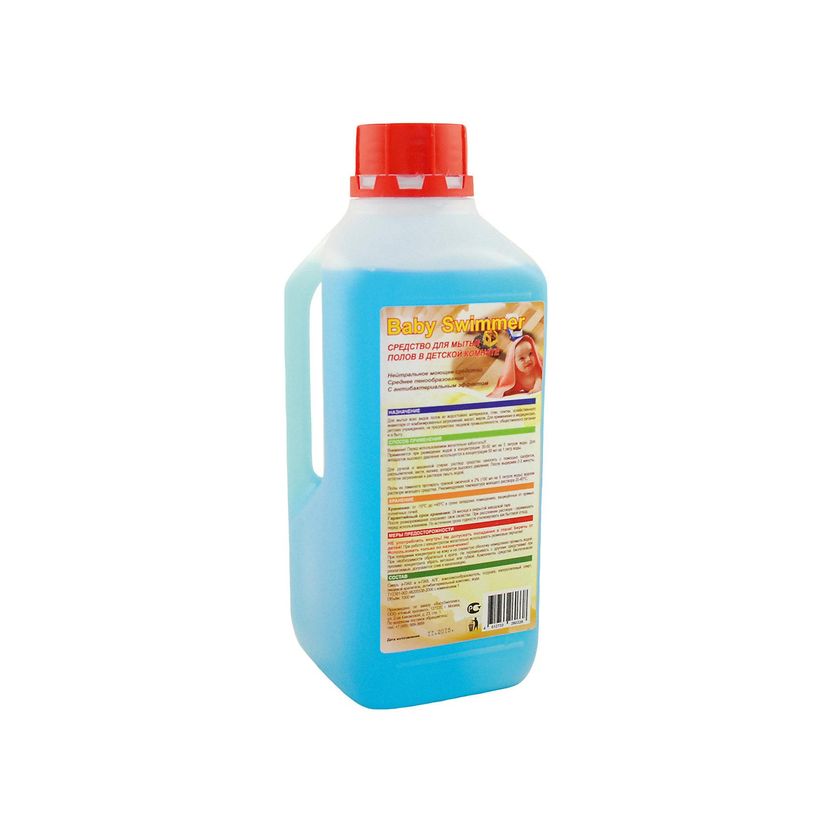Жидкое средство для мытья полов в детской комнате Baby Swimmer, 1000 мл