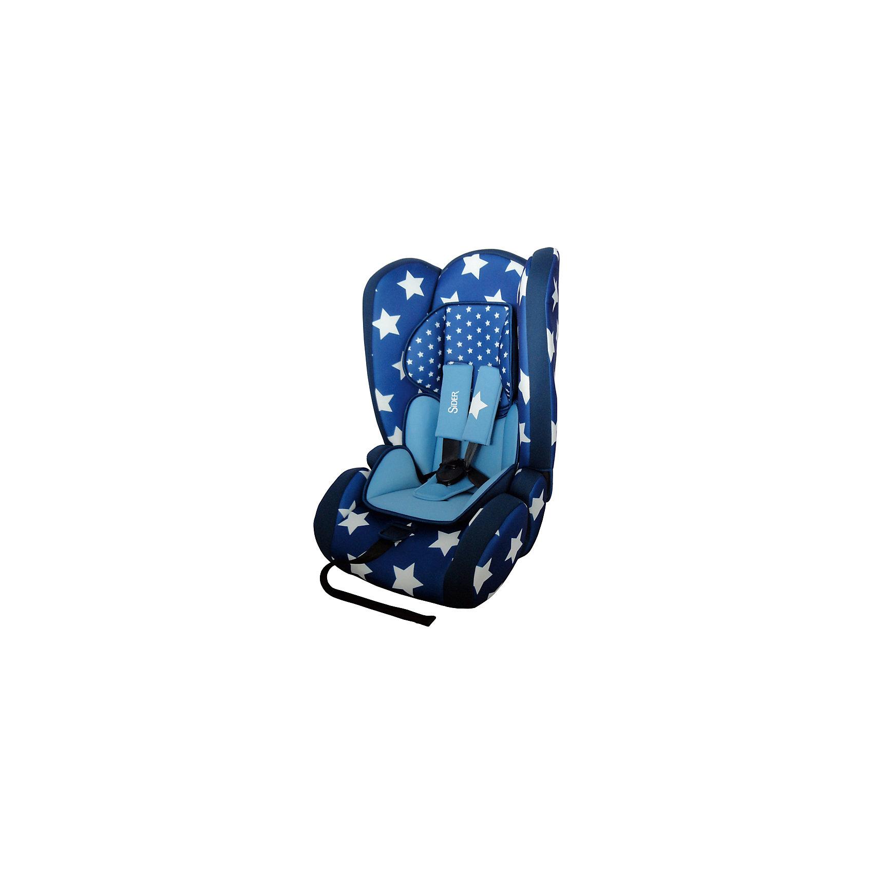 Автокресло Sider 9-36 кг., Babyhit, синий в белую звёздочку (Baby Hit)