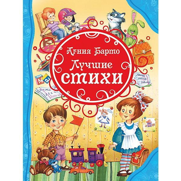 Росмэн Лучшие стихи, А. Барто цена 2017