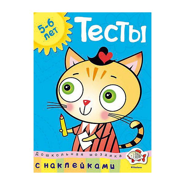 Купить Тесты (5-6 лет) с наклейками, Махаон, Россия, Унисекс