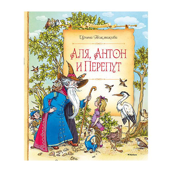 Аля, Антон и ПерепутСказочные повести<br>На добрых историях и интересных книжках очень легко воспитывать детей. В них доступно объясняется - что хорошо, а что - плохо, даются понятия о базовых ценностях, дружбе, любви и порядочности.<br>Эта книга может стать отличным подарком ребенку. Это удобный формат, твердый переплет, качественная бумага, прекрасные иллюстрации и захватывающие истории в повестях «Аля, Антон и Перепут», «Аля, мистер Блот и буква Z» и «В гостях у Мудрослова». Книга произведена из качественных и безопасных для детей материалов.<br><br>Дополнительная информация:<br><br>страниц: 224;<br>твердый переплет;<br>формат: 24 х 20 см.<br><br>Книгу Аля, Антон и Перепут можно купить в нашем магазине.<br>Ширина мм: 235; Глубина мм: 195; Высота мм: 16; Вес г: 591; Возраст от месяцев: 84; Возраст до месяцев: 120; Пол: Унисекс; Возраст: Детский; SKU: 4975153;