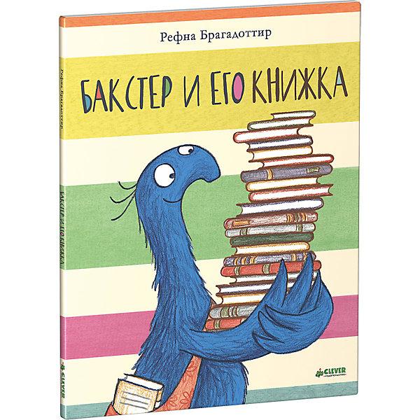 Clever Бакстер и его книжка clever бакстер и его книжка кбрагадоттир р с 4 лет