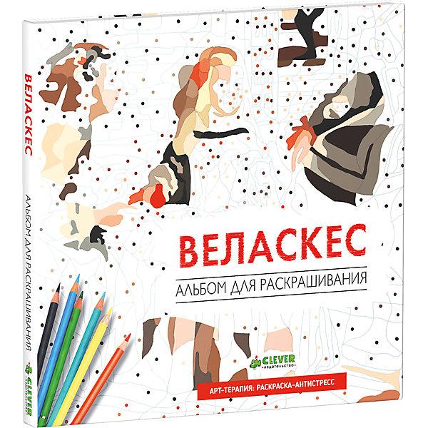 Альбом для раскрашивания ВеласкесОсновная коллекция<br>Почувствовать себя великим художником - легко! Познакомить ребенка со знаменитыми картинами Веласкеса поможет это издание. Альбом очень красиво выглядит, он напечатан на специальной бумаге, внутри - страницы с рисунками для раскрашивания, поэтому издание станет отличным подарком. <br>В него вошли самые впечатляющие творения художника, всего 21 картина. Также в альбоме есть примеры картин в цвете и советы по нанесению краски. Раскрашивая картинки, ребенок будет развивать навыки рисования, а взрослый - снимать стресс. Потом картины мложно легко извлечь из альбома и вставить в рамку.<br><br>Дополнительная информация:<br><br>размер: 20 х 20 см;<br>страниц: 96;<br>офсетная печать.<br><br>Издание Альбом для раскрашивания Веласкес можно купить в нашем интернет-магазине.<br>Ширина мм: 200; Глубина мм: 200; Высота мм: 10; Вес г: 210; Возраст от месяцев: 84; Возраст до месяцев: 132; Пол: Унисекс; Возраст: Детский; SKU: 4976188;