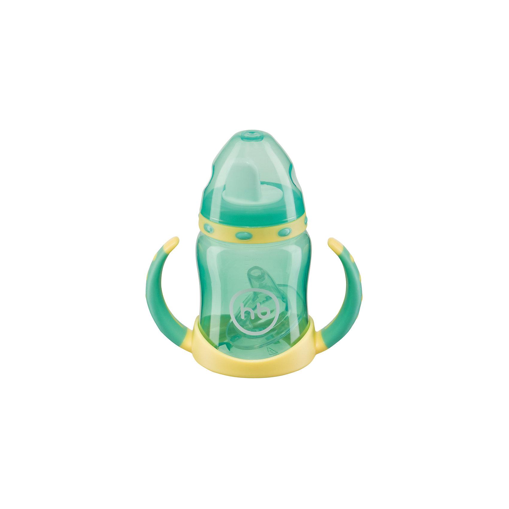 Поильник с двумя тренировочными клапанами ERGO CUP, Happy Baby