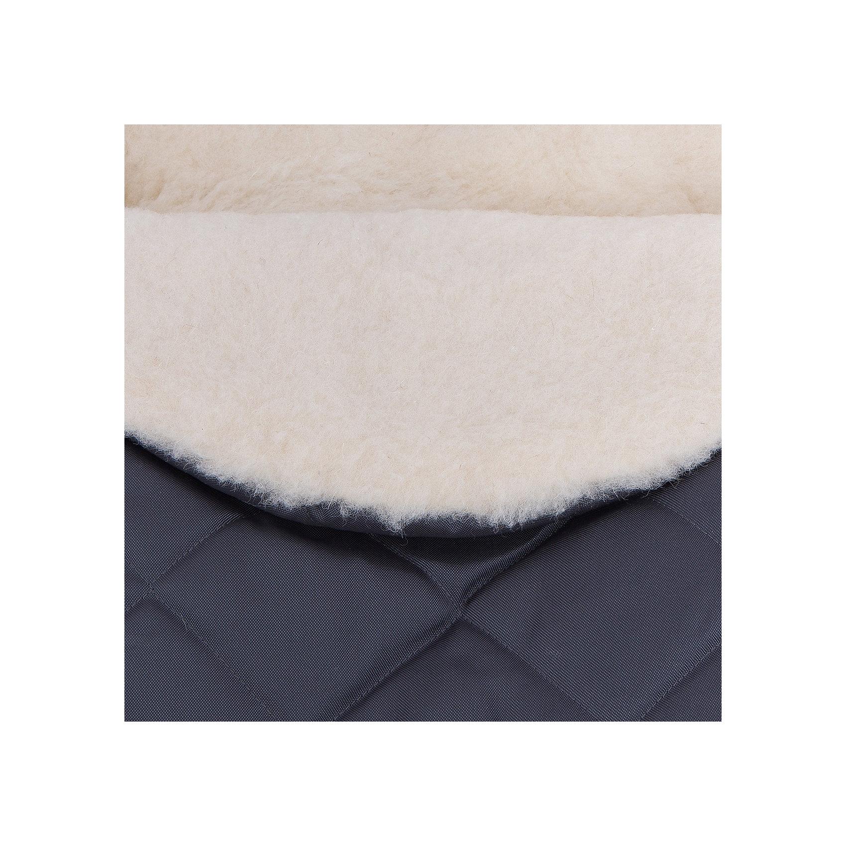 Конверт зимний №61 Exclusive, 95*50, шерсть, Womar, графит