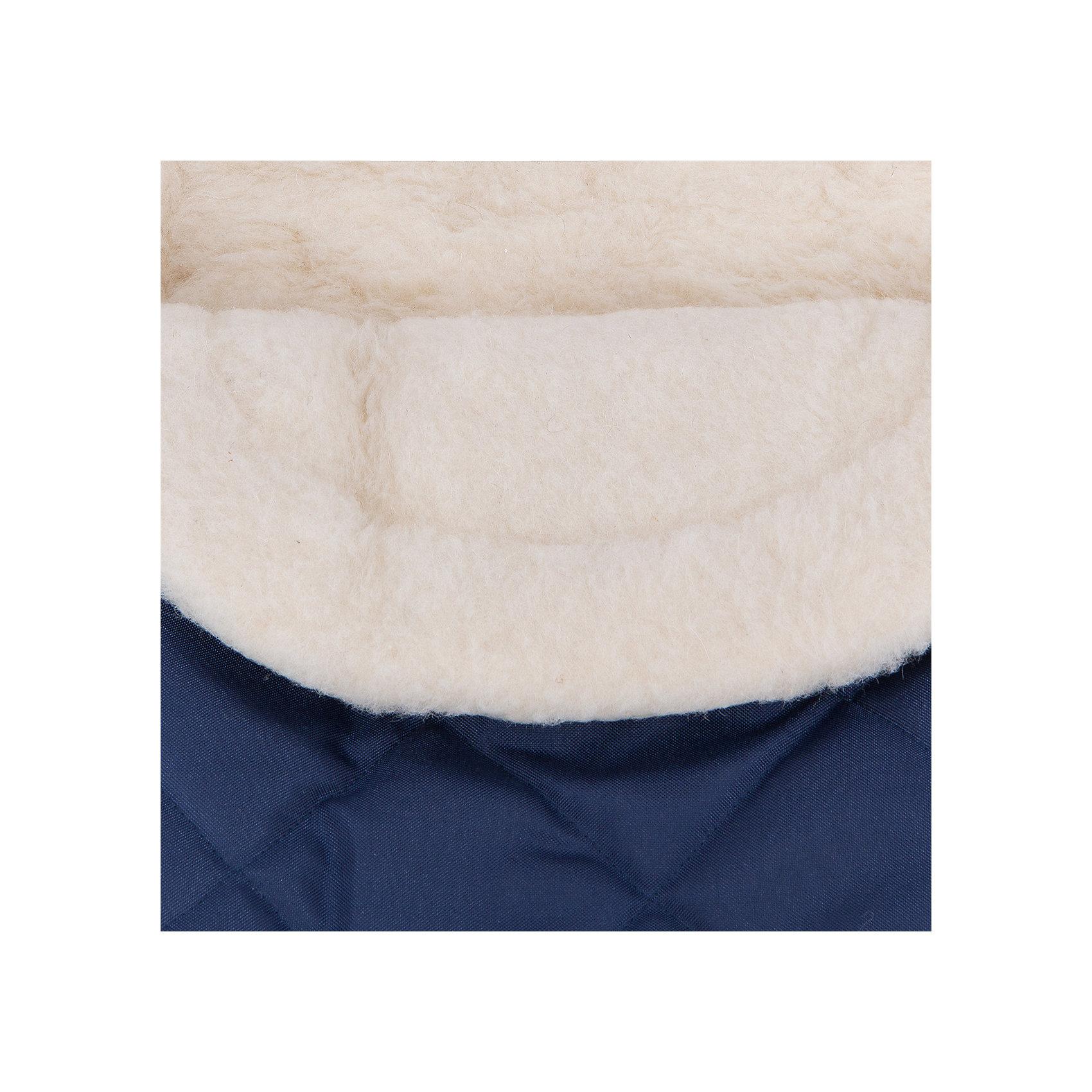 Конверт зимний №63 Exclusive, 95*50, шерсть, Womar, темно-синий