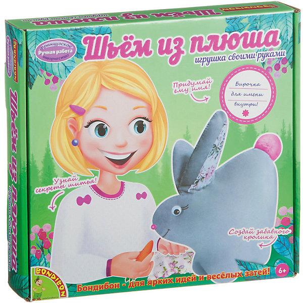 Фото - Bondibon Набор для шитья из плюша Кролик набор для шитья bondibon шьем из плюша игрушка своими руками лисичка вв1557