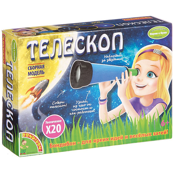 Bondibon Французские опыты Телескоп телескоп
