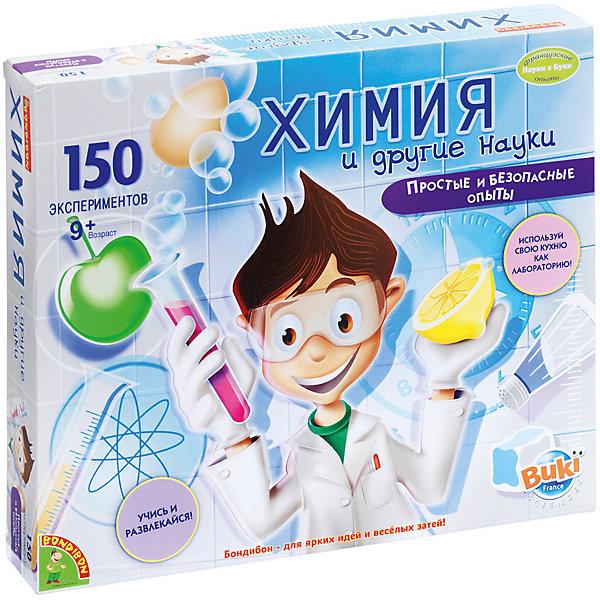 Bondibon Французские опыты Химия и другие науки: 150 экспериментов