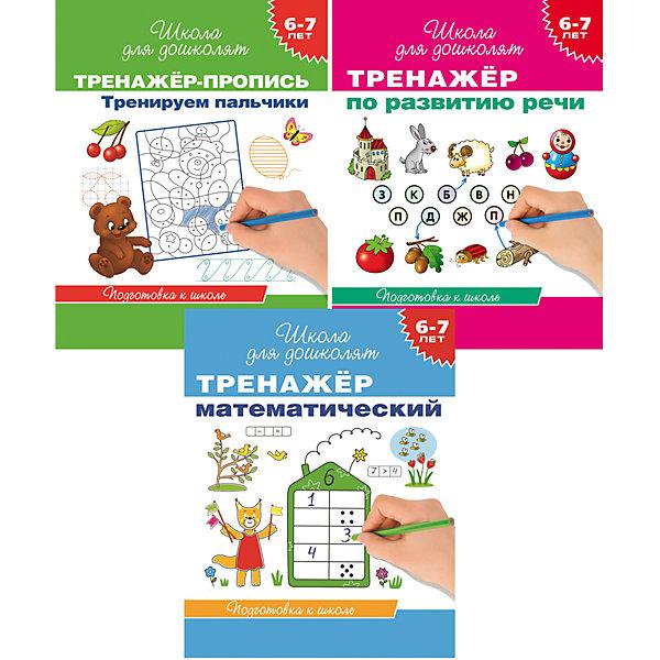Комплект Школа для дошколят, ТренажерыТесты и задания<br>Серия Школа для дошколят популярна в дошкольных общеобразовательных учреждениях, на курсах подготовки к школе, в начальных классах школы. Авторы книг - квалифицированные педагоги и детские психологи. Комплект Тренажеры можно использовать, как на групповых занятиях в детских садах и в начальной школе, так и для индивидуальной работы с детьми.<br><br>В комплект «Тренажеры» входит: <br><br>1) Тренажер-пропись, предназначенный для подготовки к письму. В книге представлены графические упражнения по ориентировке руки на бумаге, дорисовке, обводке, штриховке и раскрашиванию (64 стр.). <br>2) Тренажер, ориентированный на  развитие фонематического слуха, формирование грамматического строя речи, обогащение словарного запаса, развитие связной речи (96 стр.). <br>3) Тренажер, знакомящий с цифрами, числами и геометрическими фигурами, помогающий освоить прямой и обратный счет в пределах 20, познакомиться со счетом до 100 десятками, научиться складывать, вычитать, решать несложные примеры и задачи (96 стр.).<br><br> Дополнительная информация:<br><br>- размеры: ширина: 19.5 *25.5см<br>- жанры: развитие общих способностей<br>- комплектация: книга<br>- цвет: голубой, светло-коричневый, темно-бежевый<br>- состав: бумага<br>- страна бренда: Россия<br>- страна производитель: Россия<br><br>Комплект Школа для дошколят, Тренажеры можно купить в нашем интернет-магазине<br>Ширина мм: 255; Глубина мм: 195; Высота мм: 14; Вес г: 502; Возраст от месяцев: 60; Возраст до месяцев: 84; Пол: Унисекс; Возраст: Детский; SKU: 4993490;