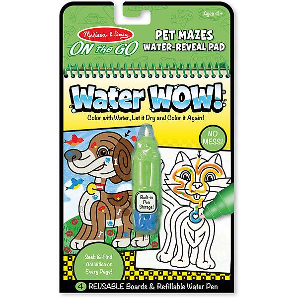 Рисуем водой