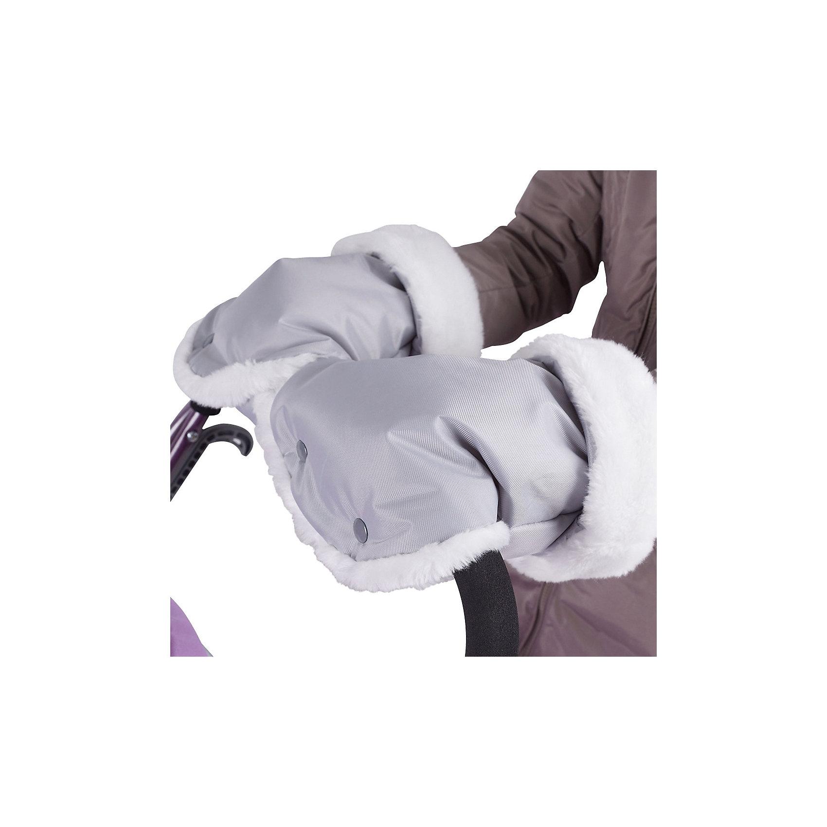 Рукавички для рук (РС1), Ника, светло-серый
