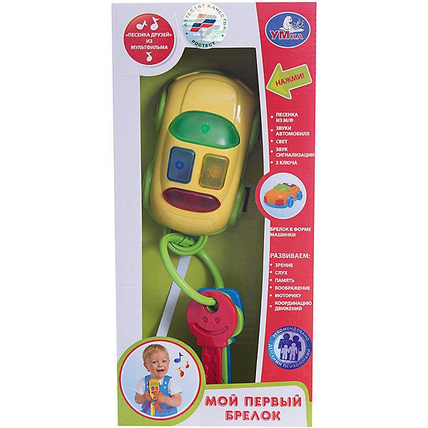 Мой первый брелок Мы едем-едем, УмкаДругие музыкальные инструменты<br>Игрушки могут не только развлекать малыша, но и помогать его всестороннему развитию. Эта игрушка поможет формированию разных навыков, он помогает развить тактильное восприятие, цветовосприятие, звуковосприятие и мелкую моторику.<br>Изделие представляет собой игрушку из приятного на ощупь материала со звуковым и световым модулем - ребенок может надолго занять себя игрой с ней! Сделана игрушка из качественных материалов, безопасных для ребенка.<br><br>Дополнительная информация:<br><br>цвет: разноцветный;<br>материал: пластик;<br>звуковой и световой модуль;<br>размер упаковки: 50 x 120 x 240 мм.<br><br>Игрушку Мой первый брелок Мы едем-едем от бренда Умка можно купить в нашем магазине.<br>Ширина мм: 50; Глубина мм: 120; Высота мм: 240; Вес г: 190; Возраст от месяцев: 36; Возраст до месяцев: 2147483647; Пол: Унисекс; Возраст: Детский; SKU: 5002260;