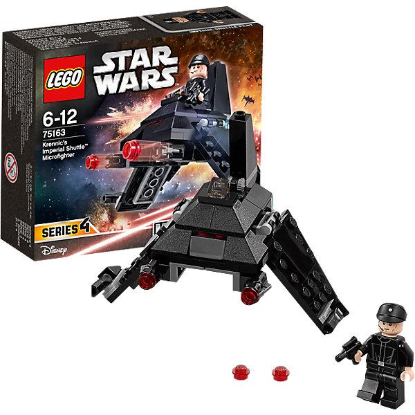 Купить LEGO Star Wars 75163: Микроистребитель «Имперский шаттл Кренника», Чехия, Мужской
