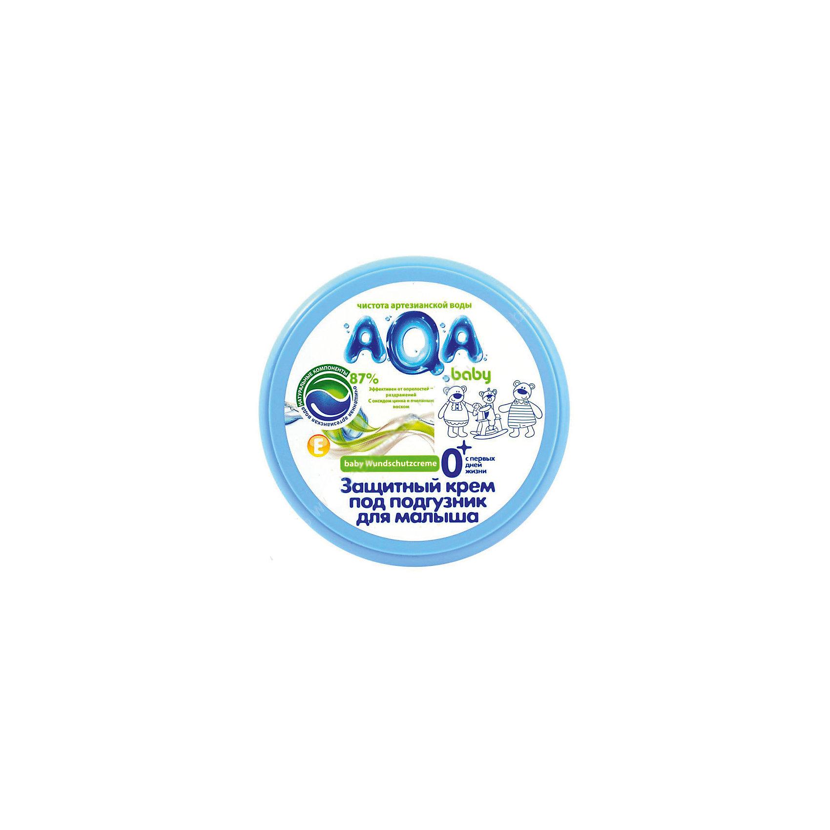 Защитный крем под подгузник для малыша 100 мл., AQA BABY