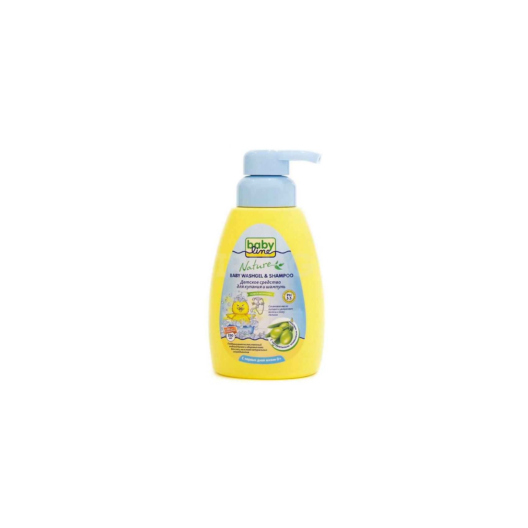 Средство для куп. и шампунь с маслом оливы с дозатором 260 мл., BABYLINE (Babyline)