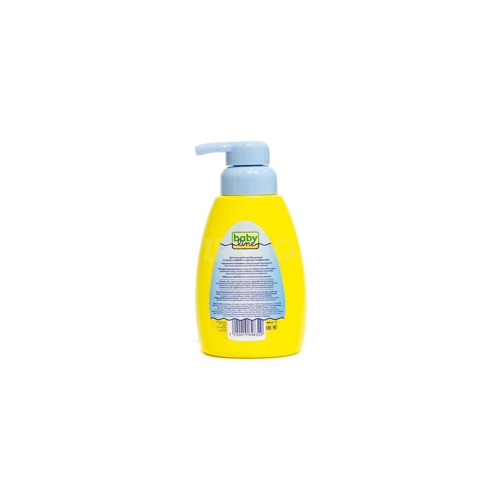 Средство для куп. и шампунь с морскими водорослями с дозатором 260 мл., BABYLINE (Babyline)