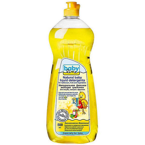 Натуральное детское моющее средство для  посуды, овощей и фруктов 500 мл, BABYLINEДетская бытовая химия<br>Детское моющее средство BabyLine(Бэби Лайн) состоит из натуральных компонентов. Предназначено для мытья детской посуды, бутылочек, сосок, столовых приборов, фруктов и овощей. Все компоненты безопасны для ребенка и устраняют бактерии. Средство умеренно пенится и имеет приятный запах. Прекрасный выбор для заботливых мам!<br><br>Дополнительная информация :<br>Объем: 500 мл<br>Возраст: с рождения<br><br>Натуральное детское моющее средство для мытья посуды, овощей и фруктов BabyLine(Бэби Лайн) можно приобрести в нашем интернет-магазине.<br>Ширина мм: 75; Глубина мм: 58; Высота мм: 225; Вес г: 618; Возраст от месяцев: 0; Возраст до месяцев: 36; Пол: Унисекс; Возраст: Детский; SKU: 5007658;