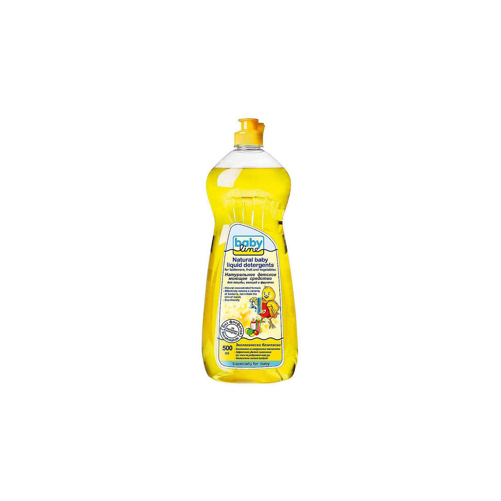 Натуральное детское моющее средство для  посуды, овощей и фруктов 500 мл, BABYLINE (Babyline)