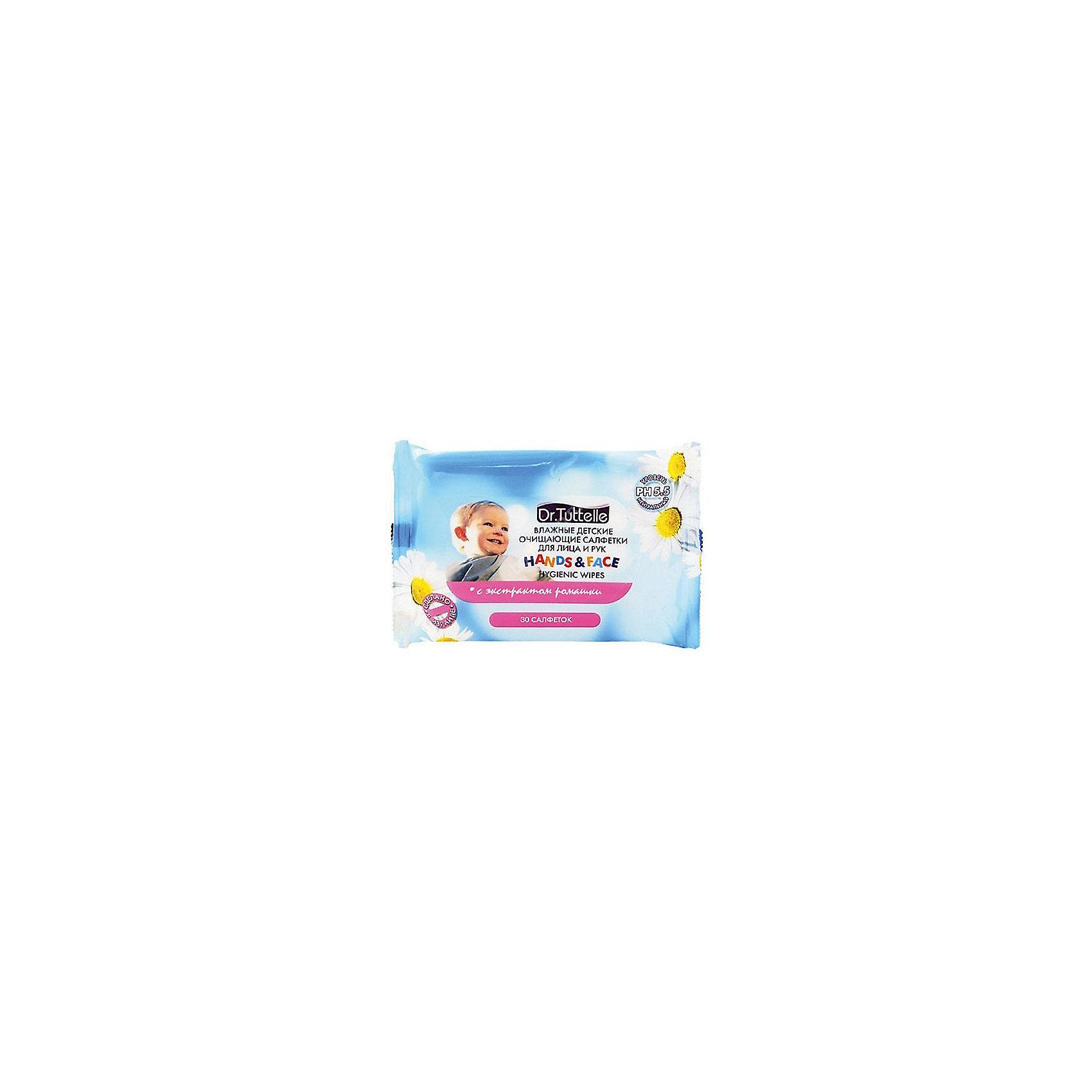 Влажные детские очищающие салфетки для рук и лица, 30 шт, DR. TUTTELLЕ