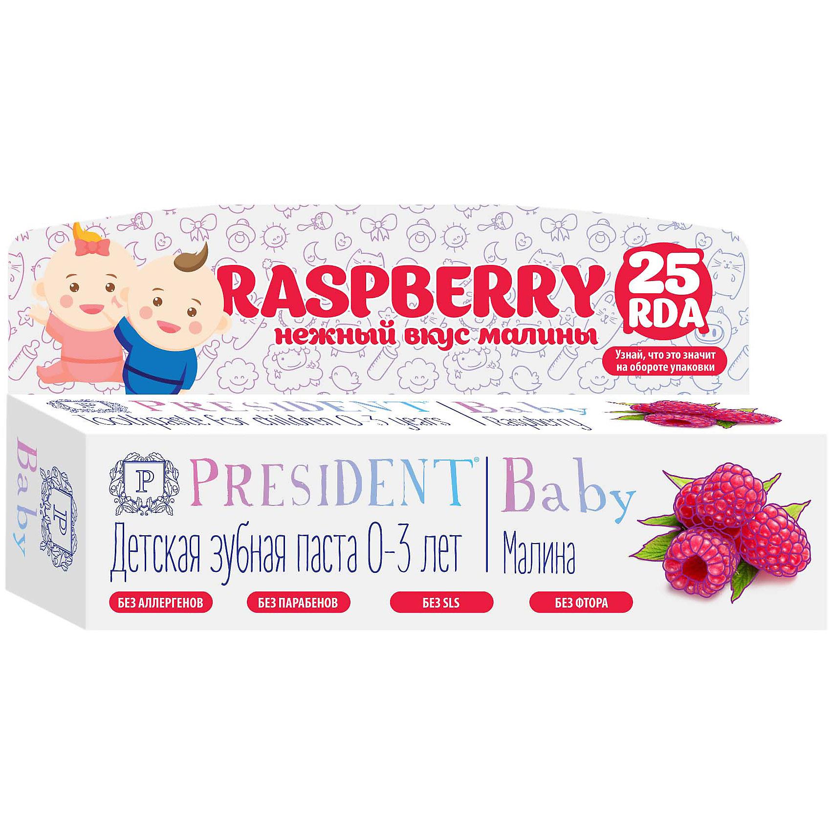 Детская зубная паста  Baby 0-3 малина 30 мл, PRESIDENT