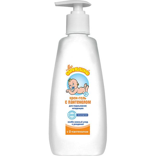 Моё солнышко Крем-гель для подмывания младенцев с пантенолом 400 мл., МОЁ СОЛНЫШКО зубная паста моё солнышко тутти фрутти