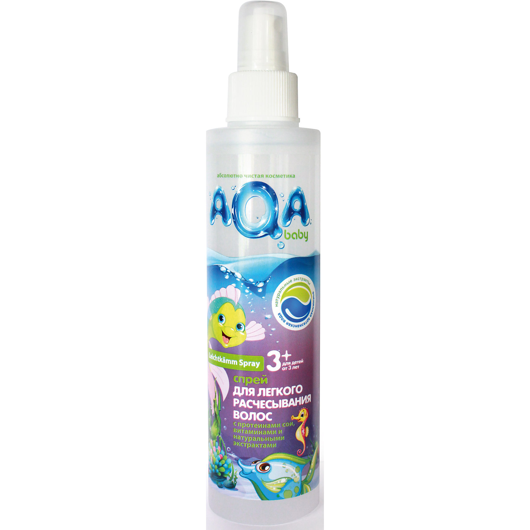 Спрей для легкого расчесывания волос KIDS 200 мл., AQA BABY