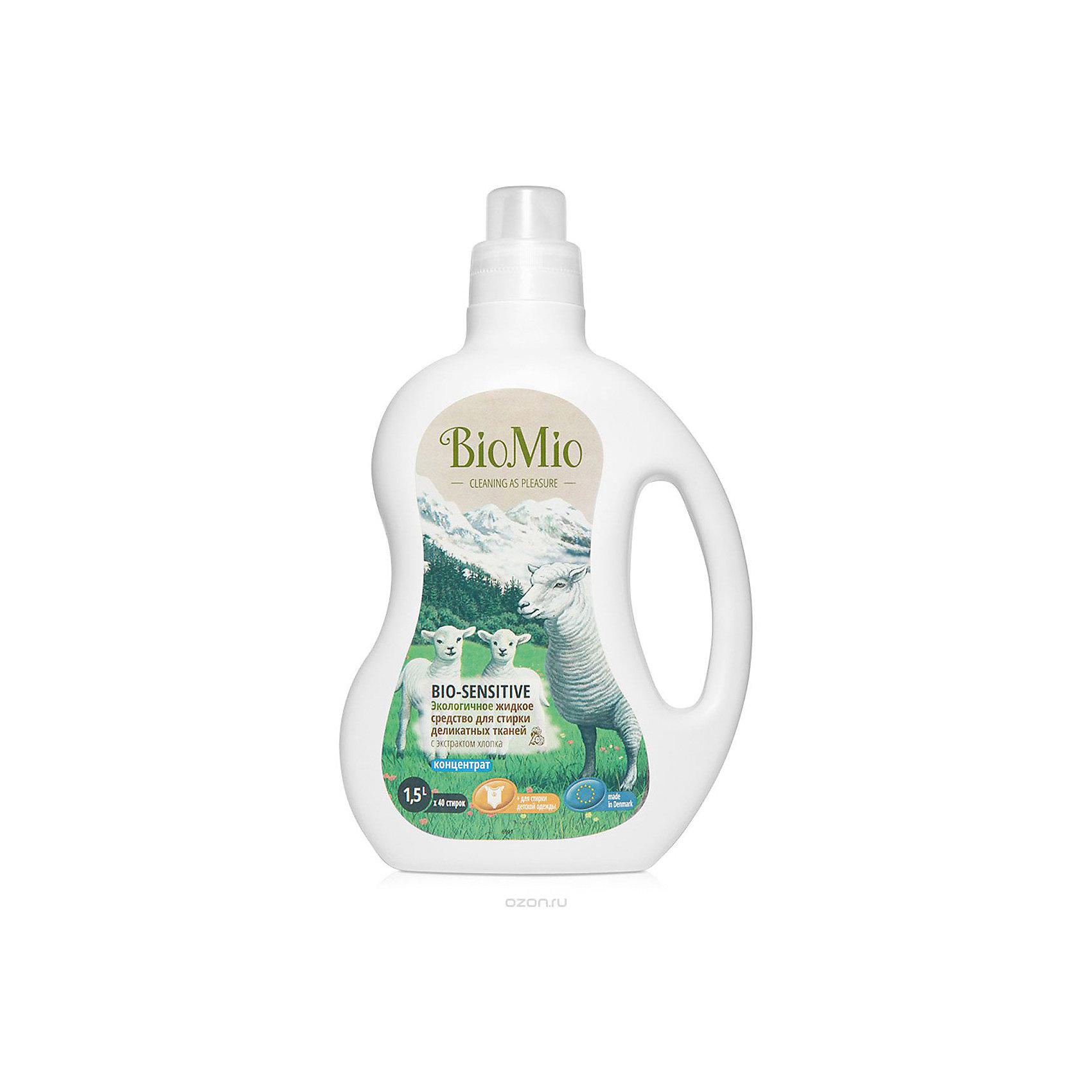 Экологичное жидкое средство для стирки деликатных тканей с экстрактом хлопка, концетрат, BIO MIO