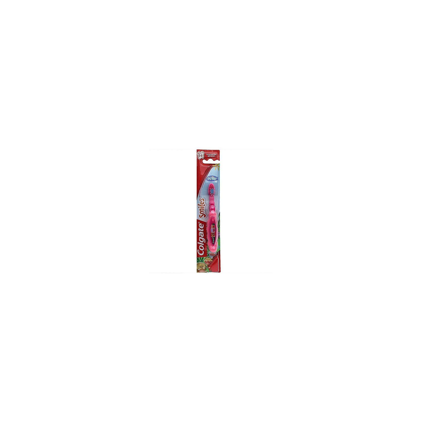 Зубная щётка Смайлс  супермягкая для детей от 0 до 2 лет, Colgate, розовый