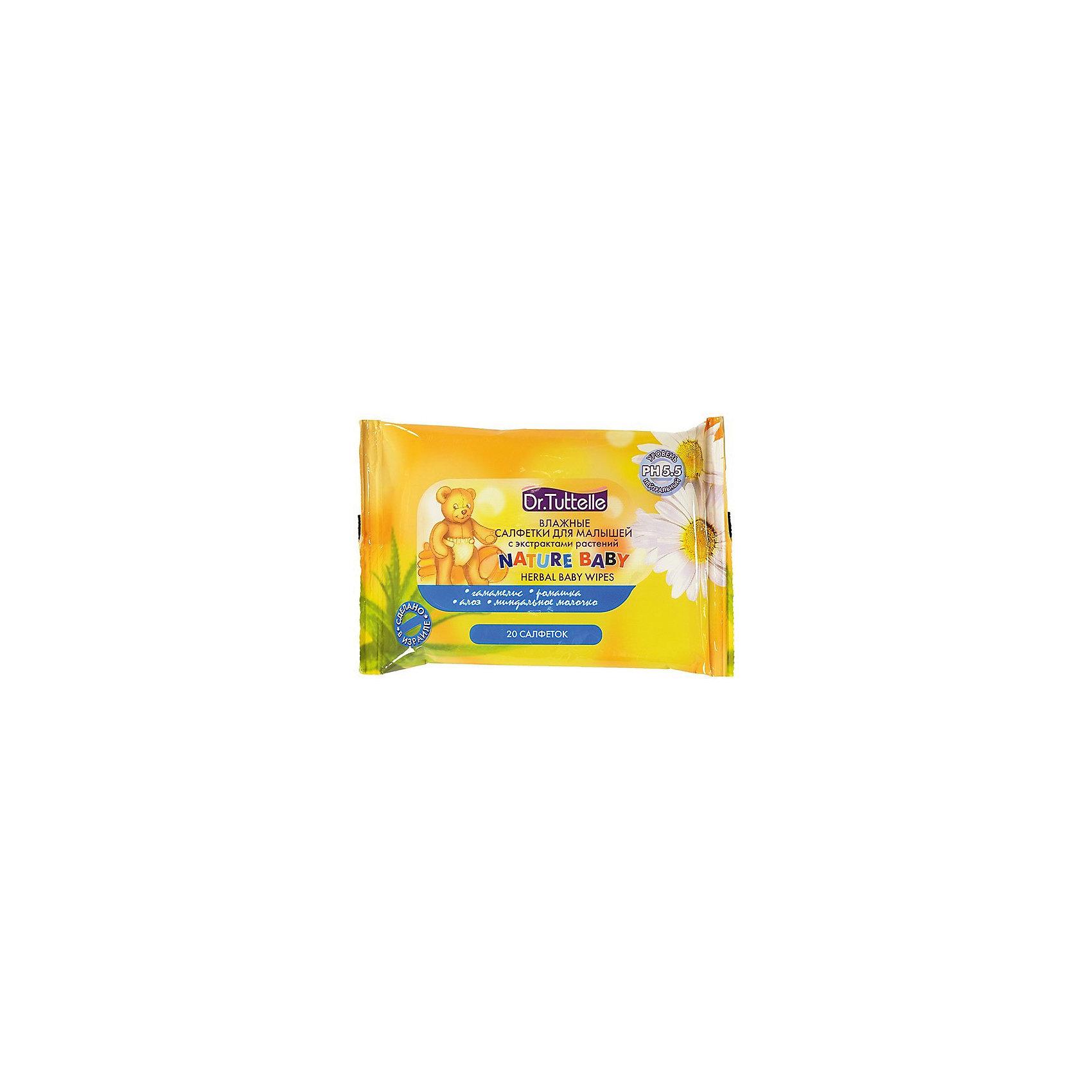 DR. TUTTELLЕ Влажные салфетки для малышей с экстрактами растений 20 шт, Dr. Tuttelle