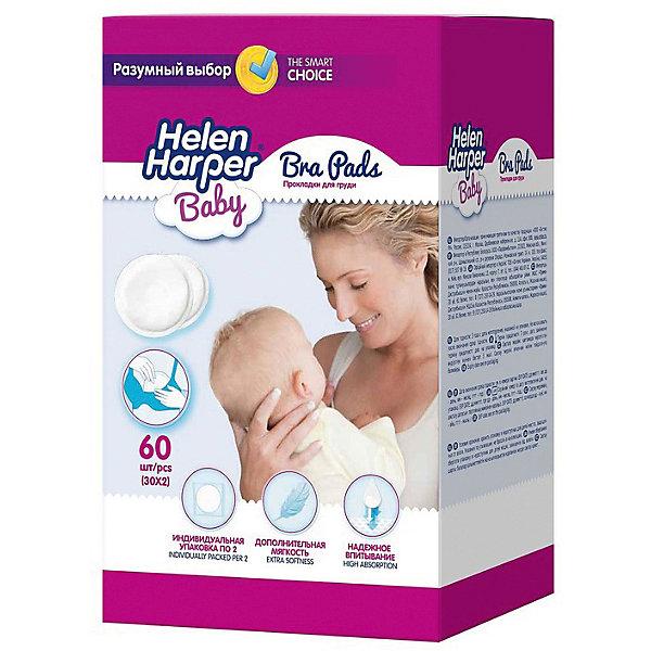 Прокладки на грудь Helen Harper, 60шт., Helen HarperНакладки и прокладки на грудь<br>Обеспечить гигиеническую защиту на этапе грудного вскармливания помогают прокладки на грудь. Чистота и свежесть белья, а значит, комфорт кормящей мамочки достигается за счет мягких накладок на грудь, которые фиксируются бюстгальтером, не сминаются и не скатываются. Прокладки хорошо впитывают и абсорбируют жидкость и выделения, позволяют коже дышать. Каждая пара прокладок находится в индивидуальной упаковке. <br><br>Прокладки на грудь Helen Harper, 60шт., Helen Harper можно купить в нашем интернет-магазине.<br>Ширина мм: 300; Глубина мм: 100; Высота мм: 50; Вес г: 300; Возраст от месяцев: 216; Возраст до месяцев: 600; Пол: Унисекс; Возраст: Детский; SKU: 5008315;