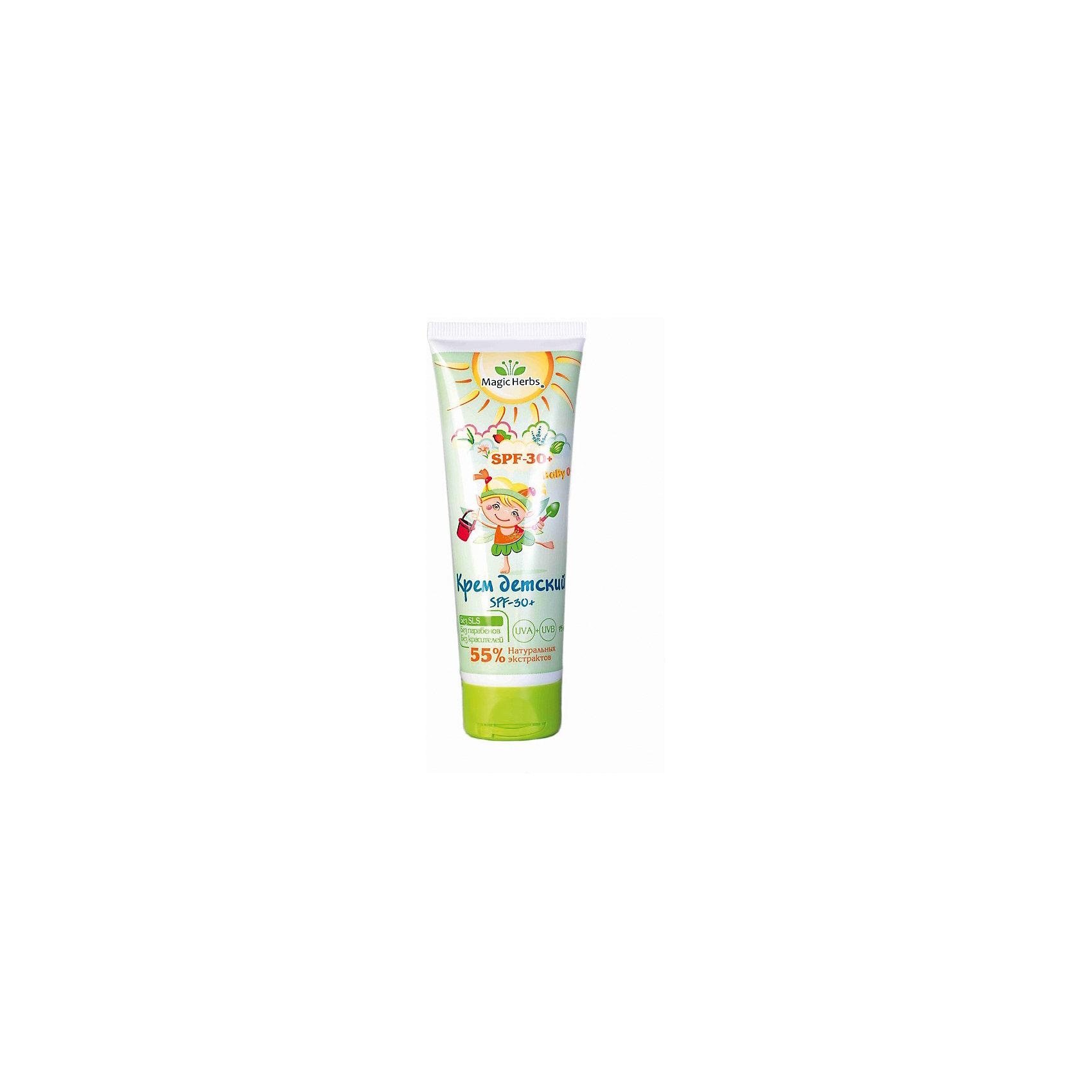 Крем детский солнцезащитный SPF-30+ , Magic Herbs