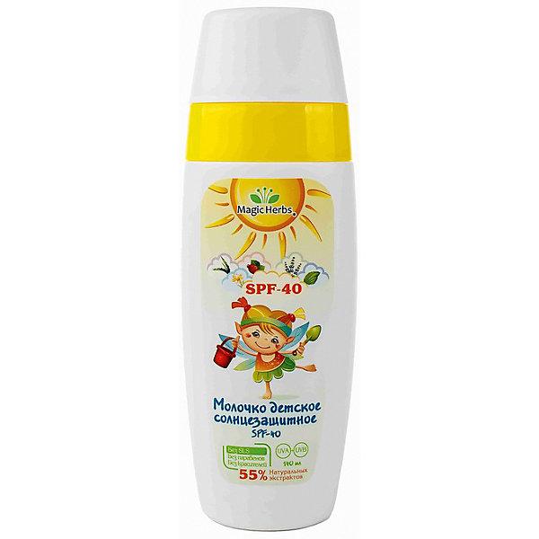 Молочко детское солнцезащитное SPF-40+, Magic HerbsКосметика для малыша<br>Защитить нежную детскую кожу от воздействия ультрафиолетовых лучей поможет солнцезащитное молочко для тела SPF-40+ . Входящие в состав молочка экстракты ромашки, шиповника, подорожника, лаванды и алоэ оказывают увлажняющее и смягчающее действие. <br><br>Дополнительная информация:<br><br>Без SLS, парабенов и красителей.<br>Только для наружного применения.<br>Объем: 140 мл<br><br>Способ применения: обильно нанести средство на кожу за 20 минут до выхода на солнце. Повторять процедуру каждые два часа, а также, каждый раз после купания. <br><br>Молочко детское солнцезащитное SPF-40+, Magic Herbs можно купить в нашем интернет-магазине.<br>Ширина мм: 30; Глубина мм: 60; Высота мм: 170; Вес г: 160; Возраст от месяцев: -2147483648; Возраст до месяцев: 2147483647; Пол: Унисекс; Возраст: Детский; SKU: 5008331;