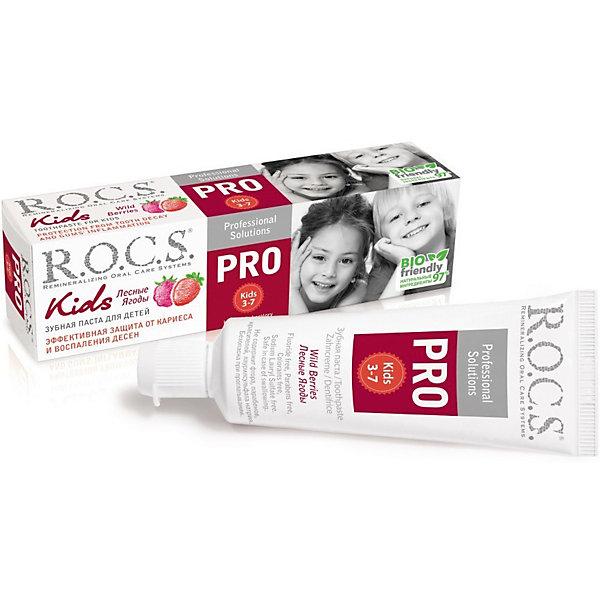 цены R.O.C.S. Зубная паста для детей PRO Kids (3-7 лет) Лесные Ягоды, 45 г, ROCS