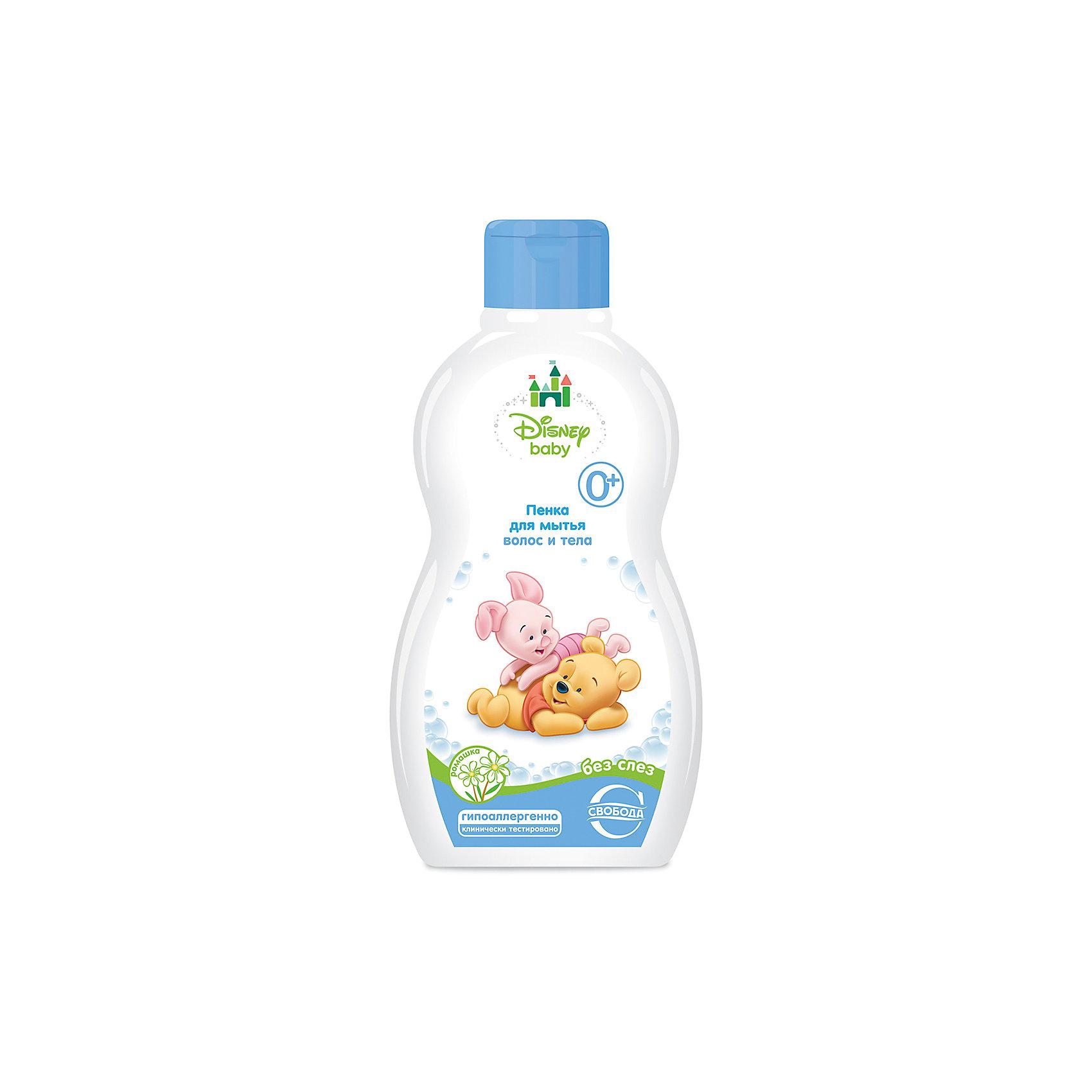 Пенка для мытья волос и тела с ромашкой Disney baby, Свобода