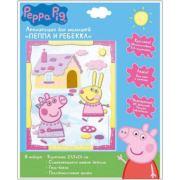 Аппликация ПЕППА И РЕБЕККА, 29,5X24смАппликации из бумаги<br>Предложите своему малышу создать красивую аппликацию «Пеппа и Ребекка» ТМ «Peppa Pig». Рассмотрите картинку и позвольте ребенку самостоятельно выбрать детали, которые будут в находиться в нижнем слое. Снимите с выбранного фрагмента защитный слой бумаги и вклейте деталь в контур рисунка, объяснив последовательность создания картинки. Остальные элементы нужно наклеить слоями. Обращайте внимание крохи на готовую картинку на упаковке. Если он ошибся, деталь можно переклеить, пока клей не подсох. Просите малыша назвать цвет детали, проговаривать, большая она или маленькая, куда ее приклеиваете. Затем украсьте картинку гелем-блеском. Обязательно похвалите ребенка и поставьте готовую картинку на самое видное место! В наборе для аппликации: картонная цветная картинка (29,5х24 см), набор самоклеящихся деталей для аппликации из мягкого материала ЭВА, пластмассовые вращающиеся глазки, гель-краска с блестками. Товар сертифицирован. Срок годности – 5 лет.<br>Ширина мм: 300; Глубина мм: 240; Высота мм: 7; Вес г: 77; Возраст от месяцев: 84; Возраст до месяцев: 108; Пол: Унисекс; Возраст: Детский; SKU: 5016358;