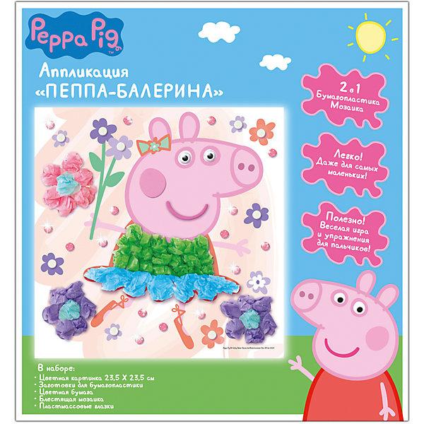 Аппликация ПЕППА БАЛЕРИНА,23,5*23,5смАппликации из бумаги<br>Игровой набор «Пеппа-балерина» - это веселая игра и эффективное упражнение для пальчиков малыша, включающее бумагопластику и мозаику. Скатайте из тонкой цветной бумаги шарики или сомните ее. Снимите защитный слой с картонной заготовки и выложите цветные шарики на клеевую основу. Прикрепите получившуюся аппликацию к цветной картинке с помощью двустороннего скотча, приклейте пластиковые глазки и украсьте поделку цветными деталями мозаики. Очаровательная 3D-картинка готова! А главное – это по силам даже самым маленьким.<br>В наборе для аппликации «Пеппа-балерина» ТМ «Свинка Пеппа»: цветная картонная картинка (23х23 см), фигурка Пеппы с клеевой основой, набор цветной бумаги для бумагопластики, блестящие детали мозаики из мягкого, приятного на ощупь материала ЭВА, пластмассовые вращающиеся глазки, двухсторонний скотч. Товар сертифицирован.<br>Ширина мм: 255; Глубина мм: 240; Высота мм: 2; Вес г: 64; Возраст от месяцев: 84; Возраст до месяцев: 108; Пол: Унисекс; Возраст: Детский; SKU: 5016366;