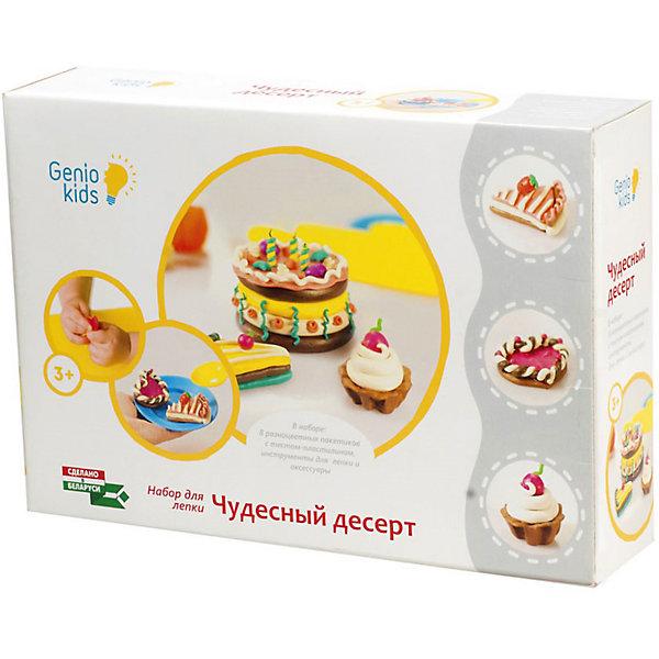 Набор для детского творчества Чудесный десертНаборы для лепки игровые<br>При помощи набора теста и формочек ребёнок может создавать десерты различных форм и видов. В комплекте  2 ложки, 2 блюдца, скалка, стек-ножик оригинальный, блистерная форма. 8 пакетиков с тесто-пластилином по 50 гр. Вес теста 400 гр.<br>Ширина мм: 250; Глубина мм: 170; Высота мм: 60; Вес г: 630; Возраст от месяцев: 36; Возраст до месяцев: 108; Пол: Унисекс; Возраст: Детский; SKU: 5018313;