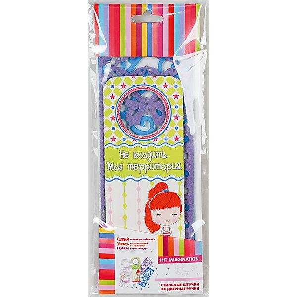 Genio Kids Набор для детского творчества Стильные штучки на дверные ручки genio kids набор для детского творчества котик