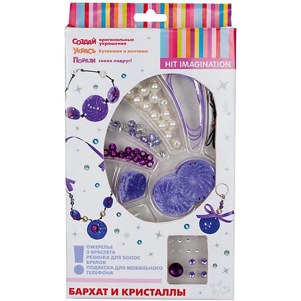 Genio Kids Набор для детского творчества Бархат и кристаллы genio kids набор для детского творчества котик