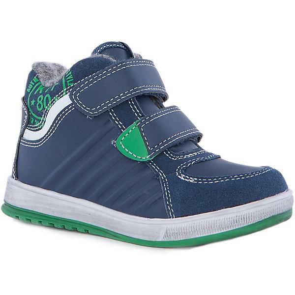 Ботинки для мальчика КотофейБотинки<br>Ботинки для мальчика Котофей.<br><br>Характеристики:<br><br>- Внешний материал: натуральная кожа, искусственная кожа<br>- Внутренний материал: байка<br>- Стелька: войлок<br>- Подошва: ТЭП<br>- Тип застежки: молния, липучки<br>- Вид крепления обуви: клеевой<br>- Температурный режим до -10С<br>- Цвет: синий, зеленый<br>- Сезон: весна, осень<br>- Пол: для мальчиков<br><br>Ботинки для мальчика торговой марки Котофей подойдут активного отдыха и прогулок в неуютное межсезонье. Модель выполнена из комбинированных материалов (кожа, нубук), утеплена шерстяной байкой и декорирована принтом с зелеными элементами, сочетающимися с цветом подошвы. Подошва выполнена из ТЭП (термоэластопласта) – легкого, прочного материала, обладающего отличным амортизирующим и теплосберегающим эффектом. На ноге модель фиксируется с помощью молнии, при этом полноту можно отрегулировать с помощью липучек. Для удобства просушивания модель дополнена съемной войлочной стелькой, оснащенной петлей для легкого извлечения. Детская обувь «Котофей» качественна, красива, добротна, комфортна и долговечна. Она производится на Егорьевской обувной фабрике. Жесткий контроль производства и постоянное совершенствование технологий при многолетнем опыте позволяют считать компанию одним из лидеров среди отечественных производителей детской обуви.<br><br>Ботинки для мальчика Котофей можно купить в нашем интернет-магазине.<br>Ширина мм: 262; Глубина мм: 176; Высота мм: 97; Вес г: 427; Цвет: синий/зеленый; Возраст от месяцев: 48; Возраст до месяцев: 60; Пол: Мужской; Возраст: Детский; Размер: 28,29,25,27,26; SKU: 5024009;