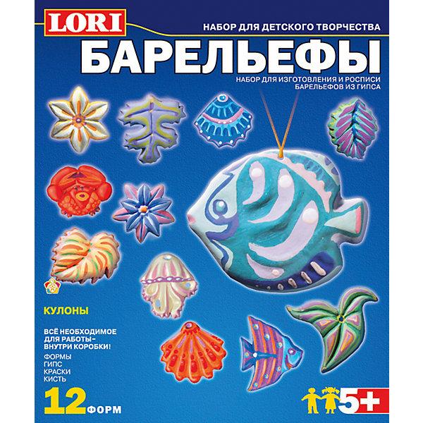 цены на LORI Набор для отливки барельефов «Кулоны», LORI  в интернет-магазинах