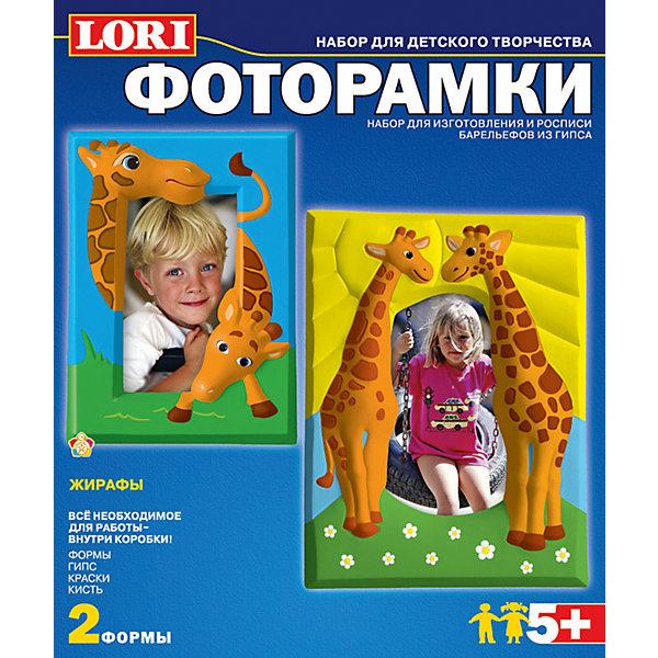 цены на LORI Фоторамки из гипса «Жирафы»  в интернет-магазинах